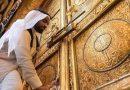 Besimtari i vërtetë, për çdo nevojë troket vetëm në një Derë!