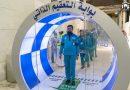 Eksperiment sterilizimi, në portat e Masjid Al Haram