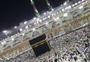 Mekka: Në Haxh këtë vit do të pranohen vetëm sauditët, përjashtohen shtetasit e huaj
