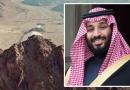 """Arabia Saudite do ndërtoj """"superqytetin"""", 30 herë më i madh se New York City"""